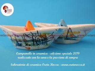 cod.art: bo57r - Vuoi una bomboniera in ceramica simile a quella in foto? Scegli decoro, colore e scritte e invia una richiesta con la data dell'evento e le quantità che ti occorrono. Riceverai il preventivo con le spese di spedizione