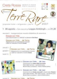 Terre rare - manifestazione di artigianato, arte e jazz - Vasto - 2007
