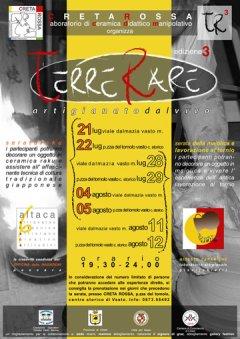 Terre Rare 2005 - manifestazione di ceramica e artigianato, arte e musica - Laboratori estivi di pittura e argilla per bambini e adulti - Vasto