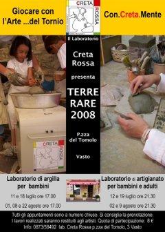 Terre Rare 2008 - manifestazione di ceramica e artigianato, arte e musica - Laboratori estivi di pittura e argilla per bambini e adulti - Vasto