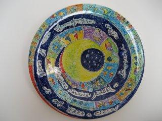 """( CODICE ARTICOLO: LM/03) """"Viaggiare..."""" - piatto murale da 35 cm dipinto a mano.Tecnica:maiolica"""